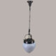 Hammered nickel pendant with white opal glass acorn globe